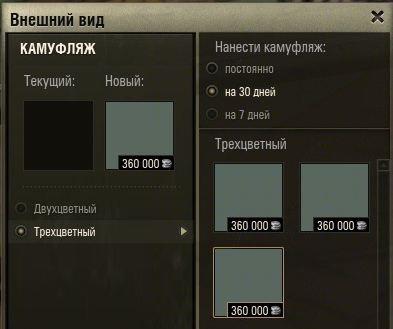 танк оф ворлд оф сайт: