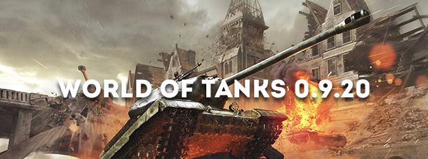 world of tanks общий тест скачать